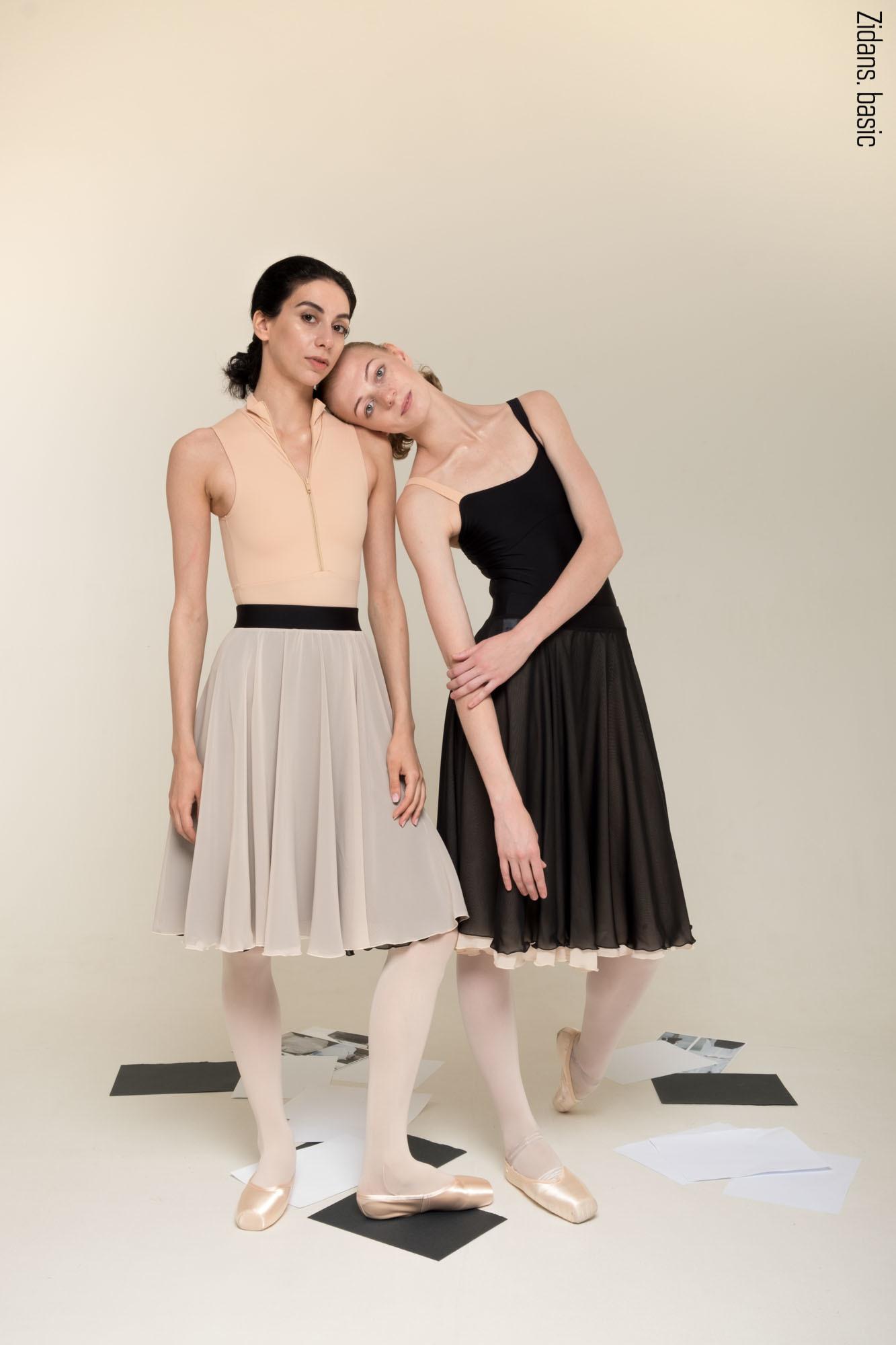 A4 (двусторонняя репетиционная юбка)