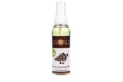 (Срок годности) Натуральное масло Виноградной косточки, 100ml ТМ Savonry