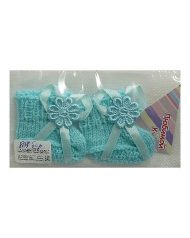 Пинетки - Бирюзовый. Одежда для кукол, пупсов и мягких игрушек.