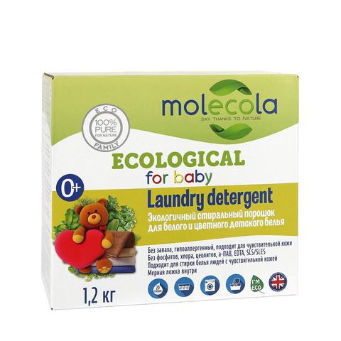 Экологичный стиральный порошок для белого и цветного детского белья 1.2 кг (Molecola)