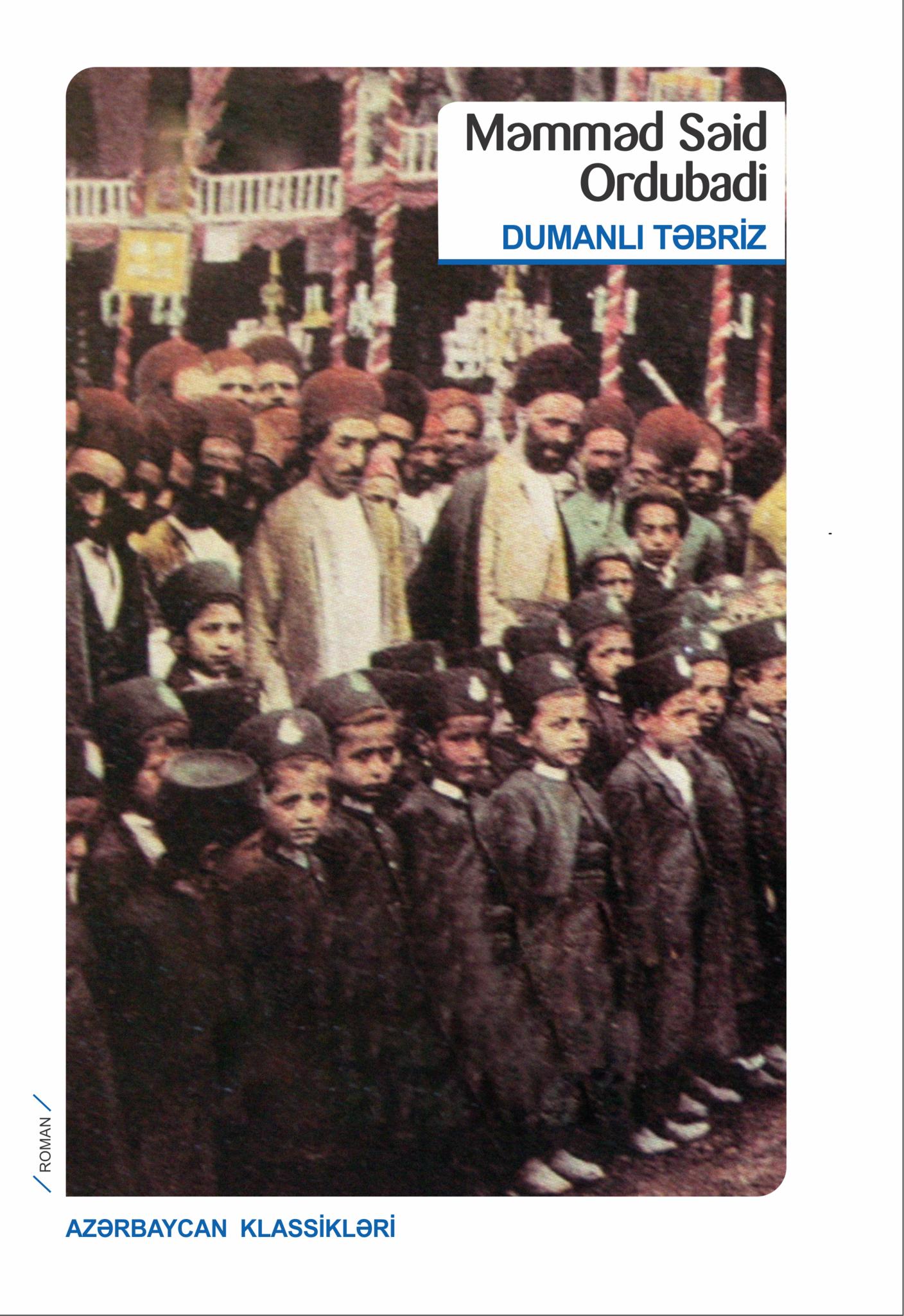Dumanlı Təbriz