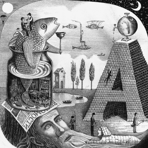 Аквариум / Воздухоплавание В Компании Сфинксов (LP)