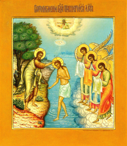 Икона Богоявление (Крещение Господне) на дереве на левкасе мастерская Иконный Дом
