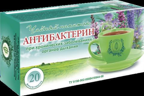 Чайный напиток «АНТИБАКТЕРИН», ф/п, 20шт, кор. (ИП Гордеев М.В.)