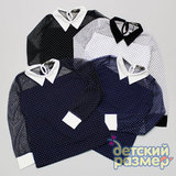 Блузка (полупрозрачный рукав)