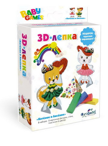 Набор Baby Games 3D-лепка