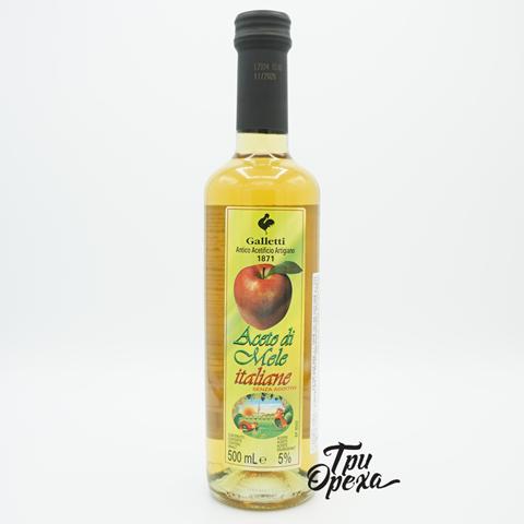 Уксус яблочный Aceto di Mele 5%, 500 мл