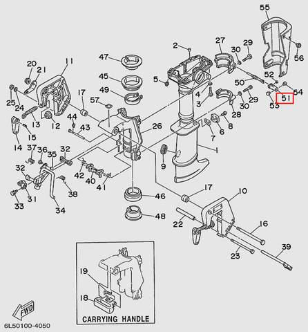 Ручка винта фиксации дейдвуда  для лодочного мотора T3 SEA-PRO (15-51)