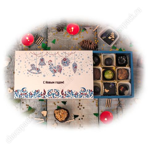 Упаковка для 15 шоколадных конфет. НГ