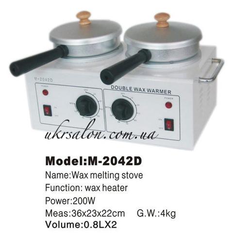 Воскоплав для баночного воска 400 мл х 2 (двойной) M-2042D
