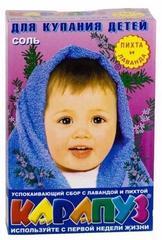 КАРАПУЗ. Соль для ванны детская лаванда и пихта 500 г