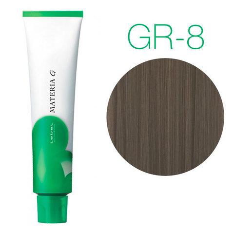 Lebel Materia Grey Grege Gr-8 (светлый блондин серо-бежевый) - Перманентная краска для седых волос