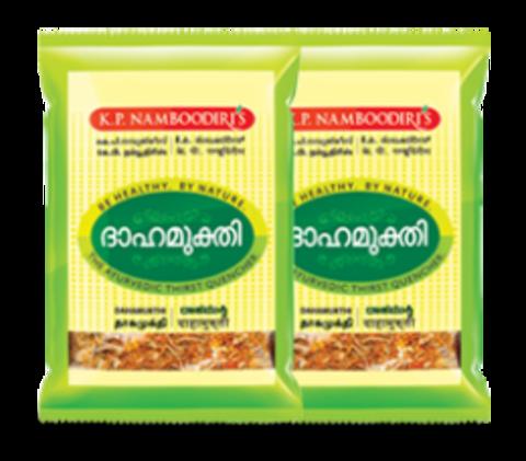 Аюрведическое смесь трав Дахамукти для утоления жажды,  Namboodiris, 25 гр (Индия)