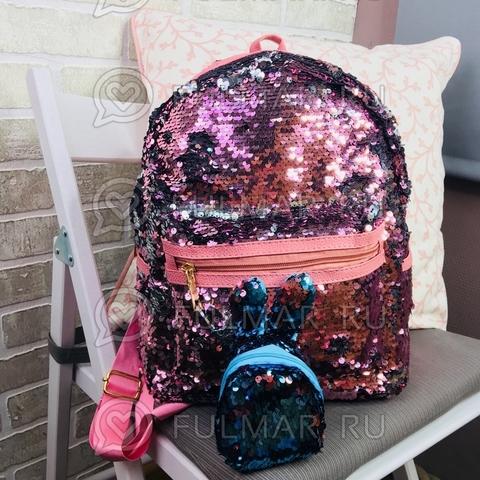 Рюкзак розовый большой 30*25*10 см с пайетками меняющий цвет Розовый-серебристый  и Брелок-ключница заяц