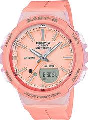 Наручные часы Casio Baby-G BGS-100-4A с шагомером