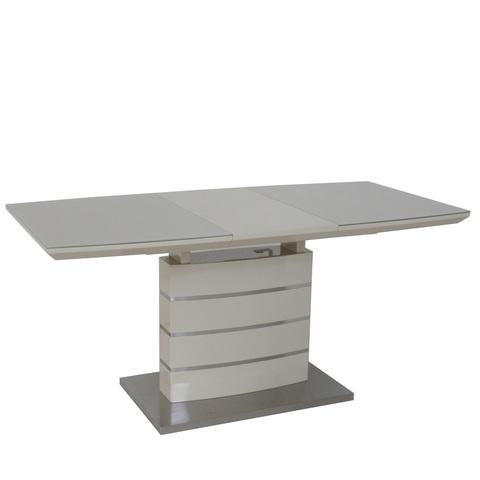 Стол обеденный AVANTI MARS (120) BEIGE (бежевый)