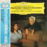 Anne-Sophie Mutter, Berlin Philharmonic, Herbert von Karajan / Ludwig van Beethoven: Violinkonzert (LP)