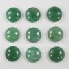 Кабошон круглый Авантюрин зеленый, 14 мм