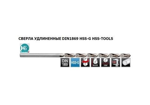 Сверло по металлу ц/x 10,0x340/235мм DIN1869 h8 15xD HSS-G 135° HSS-Tools 1580-1100