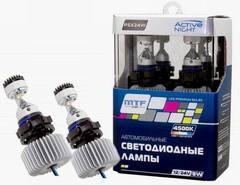 Светодиодные лампы MTF Light PSX24W ACTIVE NIGHT 5500K