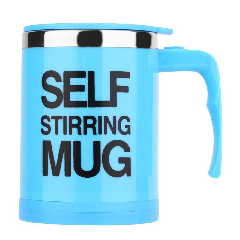Голубой вариант цвета Self Stirring Mug