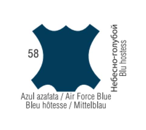 Краска для замши, нубука TCS19 Tarrago Nubuck Suede Renovator (20 цветов)