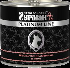 Четвероногий Гурман Platinum Line для собак Желудочки индюшиные в желе