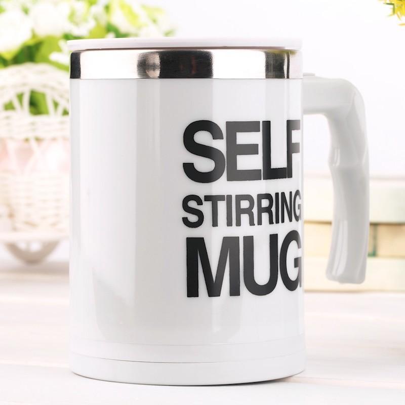Белый вариант цвета Self Stirring Mug