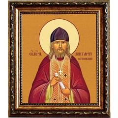 Нектарий Оптинский Преподобный. Икона на холсте.