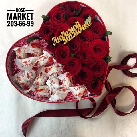 Цветы и сладости #20011