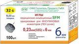 Иглы для шприц - ручек SFM 6 мм  * 31G