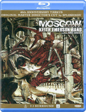 Keith Emerson Band Featuring Marc Bonilla ‎/ Moscow Tarkus (Blu-ray)