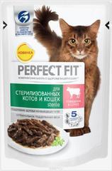 PERFECT FIT пауч для стерилизованных котов и кошек с говядиной 85 г