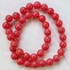 Бусина Жадеит (тониров), шарик, цвет - розово-красный, 10 мм, нить