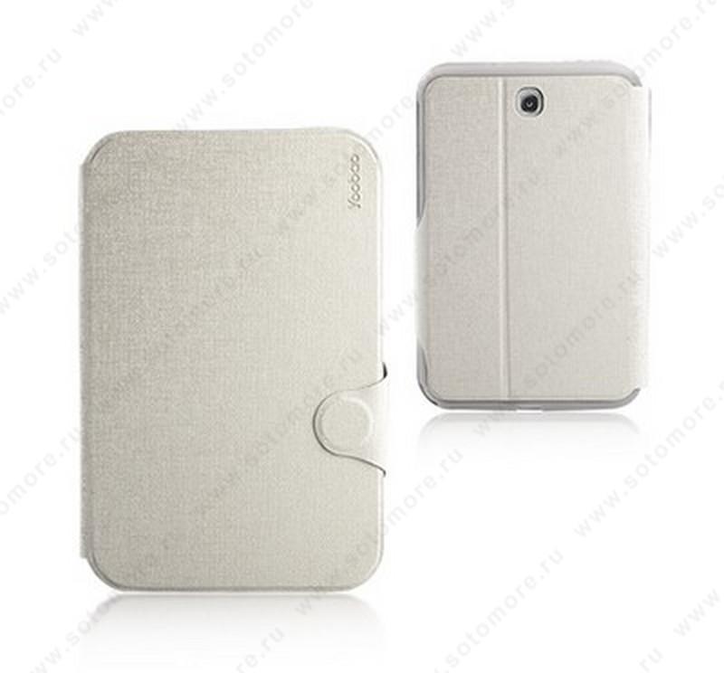 Чехол-книжка Yoobao для Samsung Galaxy Note 8.0 N5100/ N5110 - Yoobao iFashion Leather Case White