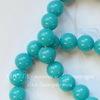 Бусина Жадеит (тониров), шарик, цвет - голубой, 8 мм, нить (голубые)
