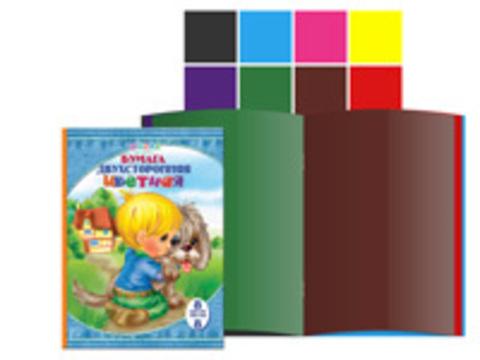 6031 Цветная бумага, 8 листов, А4