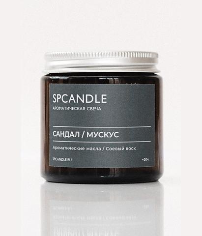 Свеча ароматическая в стекле Сандал-Мускус, SPCandle