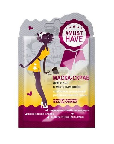 BelKosmex Musthave Маска-скраб для лица с молотым кофе очищение разглаж.морщин 10г