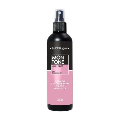 Жидкость для снятия липкого слоя Montone, 250 мл Bubble Gum