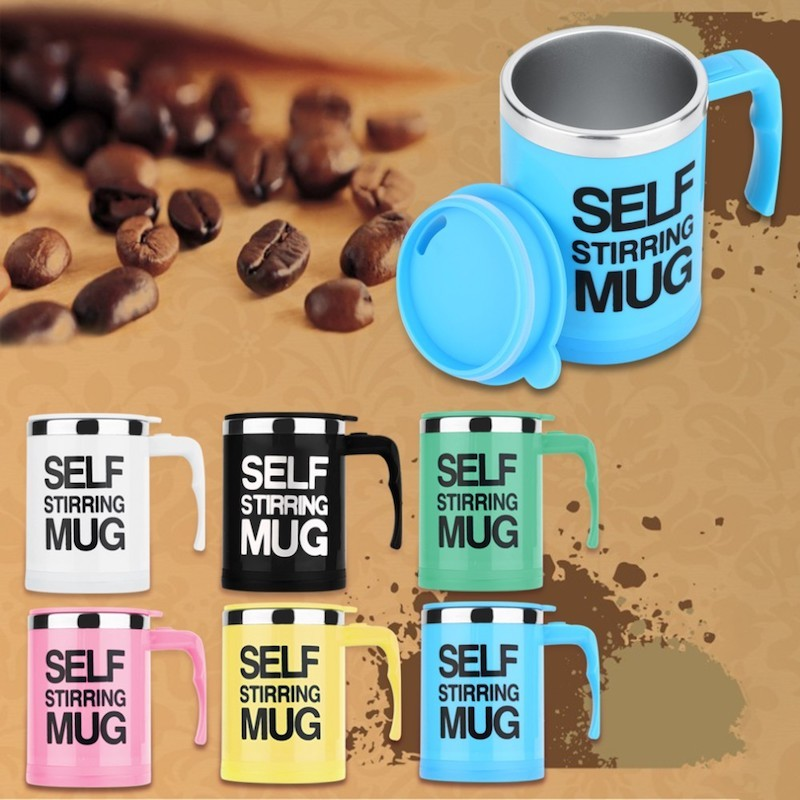 Термокружка-миксер Self Stirring Mug