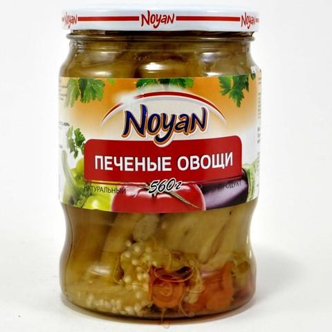 Овощи печеные Noyan, 560г