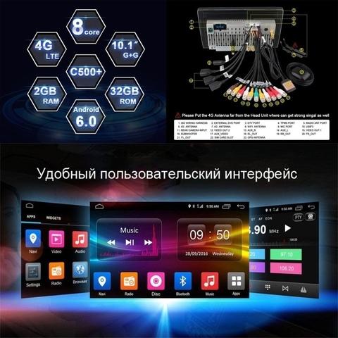 Штатная магнитола на Android 6.0 для Skoda Octavia рестайлинг 08-13 Ownice C500+ S1919P