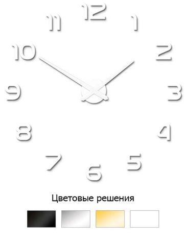 Настенные часы 3dDecor 018002w