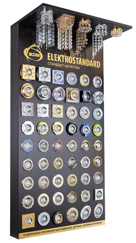 Стенд для точечных светильников настенный с козырьком, 63 отверстия (ДСП Венге)