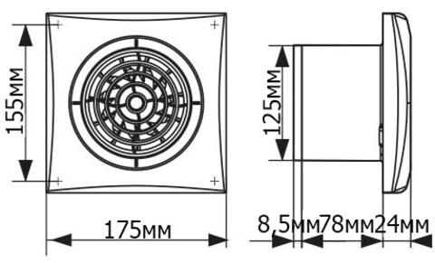Вентилятор Эра AURA 5C DARK GREY METAL D125 с обратным клапаном