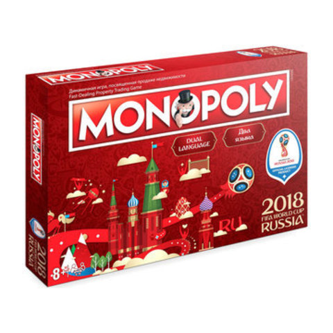 Монополия FIFA World Cup Russia 2018