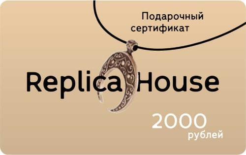Подарочные сертификаты Подарочный сертификат 2000 рублей 2000_500х300-min.jpg