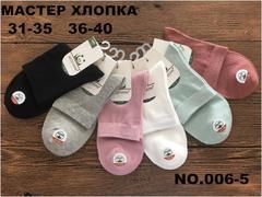 Носки для девочек ( 12 пар) арт.006-5 ( р 36-40 )