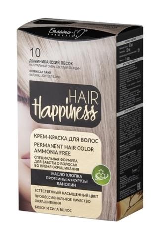 Белита-М Hair Happiness Крем-краска для волос №10 Доминиканский песок Натуральный очень светлый блондин